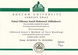 شهادة جامعة بوسطن 120$