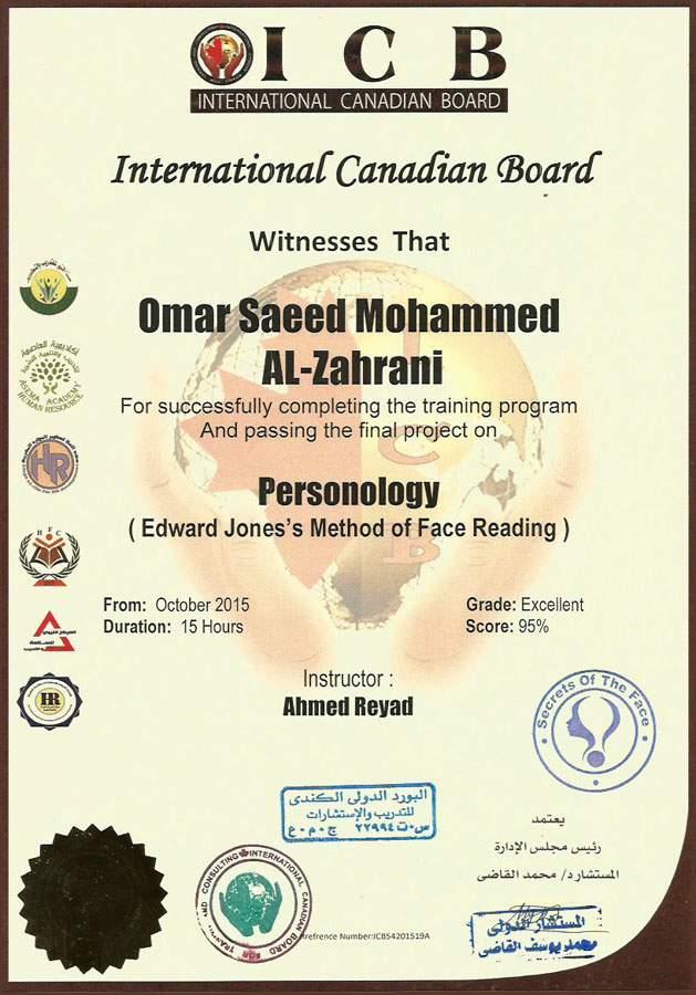 شهادة البورد الكندي الدولي 35$