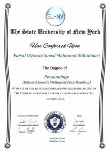 شهادة جامعة نيويورك 120$
