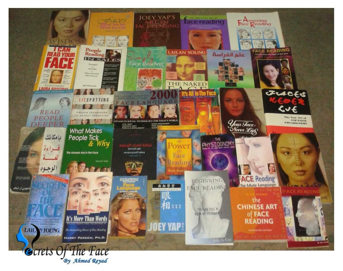 مجموعة كتبي عن قراءة و فراسة الوجه