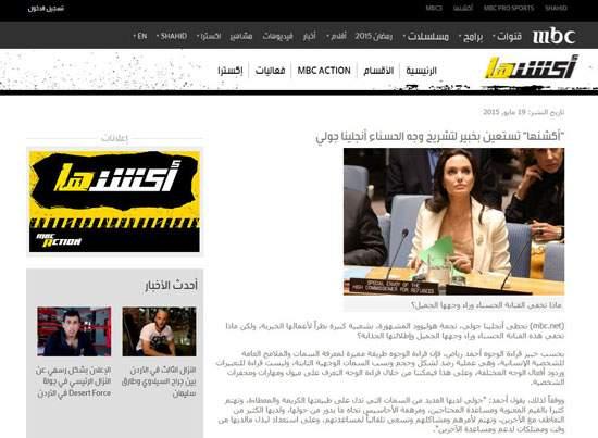 """""""أكشنها"""" تستعين بخبير لقراءة وجه الحسناء أنجيلينا جولي - MBC.net"""